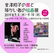 キャプチャ聖蹟桜ヶ丘店インスタ用50%.png
