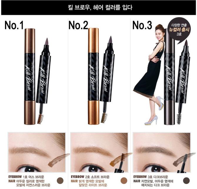 Korean Makeup Trends - Eyebrow tints/ Lip Tints