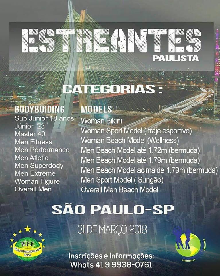 Fisiculturismo Paulista Estreantes - São Paulo-SP (31 de março de 2018)  557e61_48523547183a440c8a92cde1bb959935~mv2