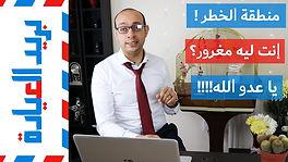 بريد العيادة | إعمل فيديوهات لايف | فيديو ثاني عن الحجامة | الطب في مصر ولا انجلترا؟