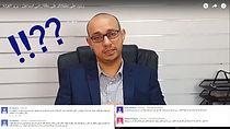 ردود على تعليقاتكم على حلقة رامي اسماعيل - بريد العيادة