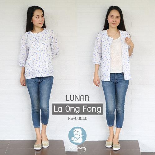 Lunar (La Ong Fong) - เสื้อให้นม แบบกระดุมหน้า