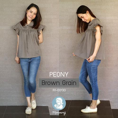 Peony (Brown Grain) - เสื้อให้นม แบบซิปซ่อน