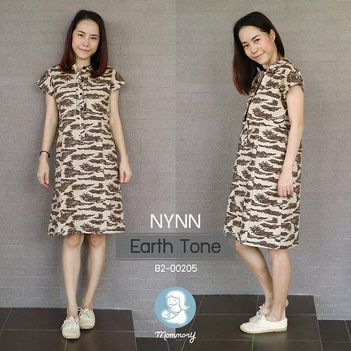 Nynn (Earth Tone) - ชุดให้นมแบบซิปซ่อน