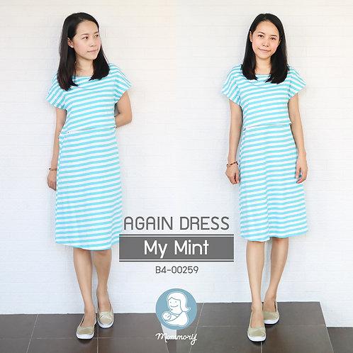 Again Dress (My Mint) -  ชุดให้นม แบบเปิดหน้า