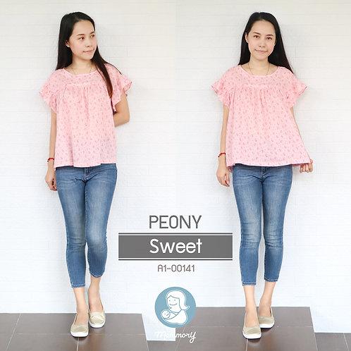 Peony (Sweet)  - เสื้อให้นม แบบซิปซ่อน
