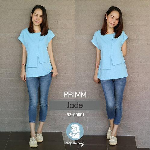 Primm (Jade)  - เสื้อให้นม แบบแหวก