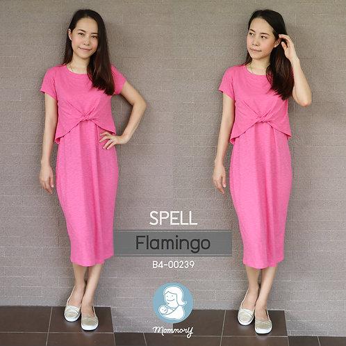 Spell  (Flamingo)   -  ชุดให้นม แบบเปิดหน้า