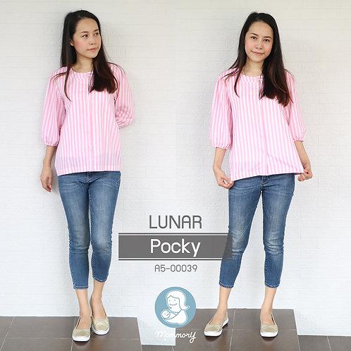 Lunar (Pocky) - เสื้อให้นม แบบกระดุมหน้า