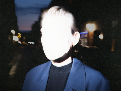 Thomas Azier releast EP S t r a y