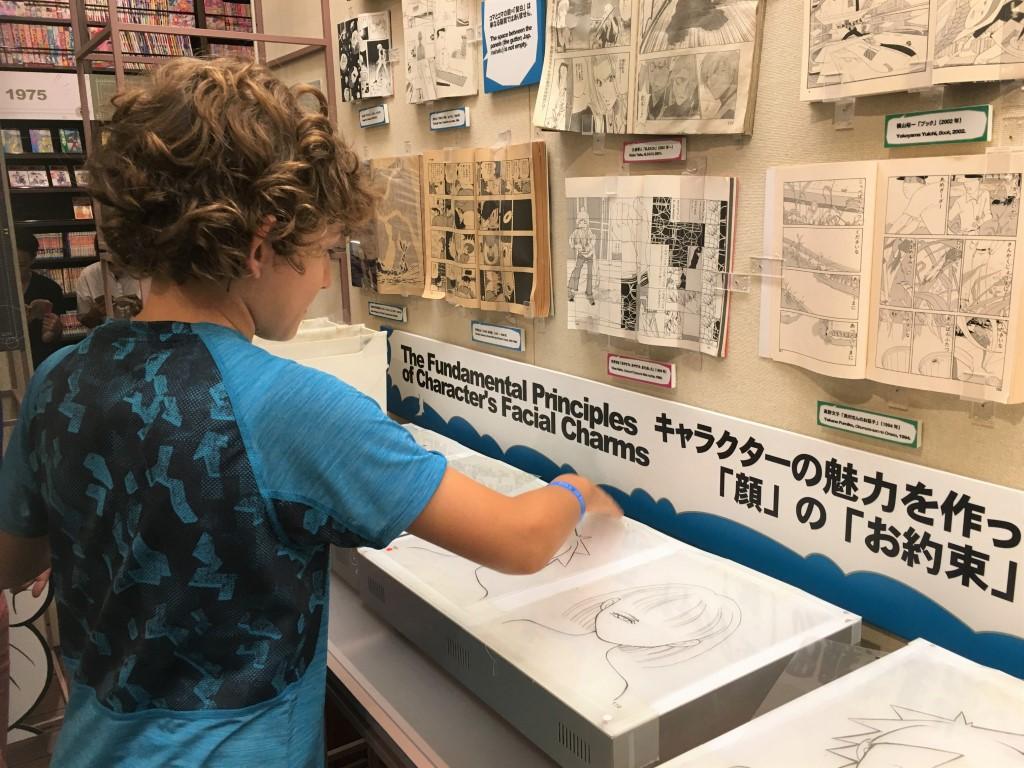 KYOTO INTERNATIONAL MANGA MUSEUM