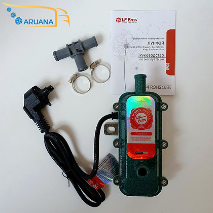 Подогреватель двигателя с помпой Лунфэй 2.2 кВт