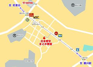 教室地図(広域).jpg