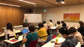 【第11回女性の実学塾】人育てとマネジメントスキル