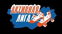 Активный отдых.Туры по Карелии,Кольскому полуострову и Калужской области.
