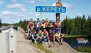 Старт на реке кереть в Карелии