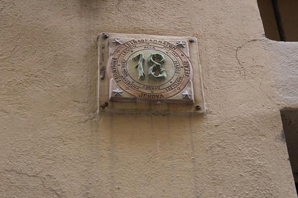 Mysterious Barcelona13.jpg