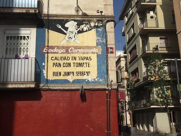 Barceloneta 22.jpg