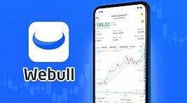 WeBull-Logo-With-WeBull-App-On-Phone-696