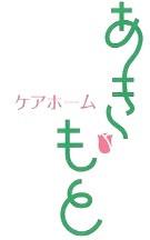 Care Home Akimoto Logo Mark
