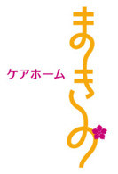 logo_makino.jpg