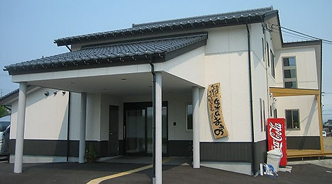 com_makino_edited.jpg