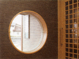 Care Home Horioka Community Exchange Center Interior
