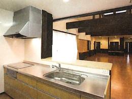 Care Home Nakasone Kitchen