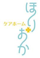 Care Home Horioka Logo Mark