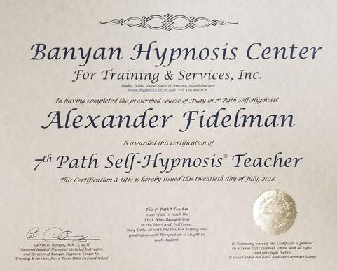 7th Path® Teacher Certification