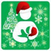 Holidays and Breastfeeding -- a survival guide!