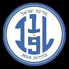 LogoWhiteBlue.png