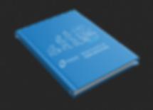 Book_Mockup_01.png