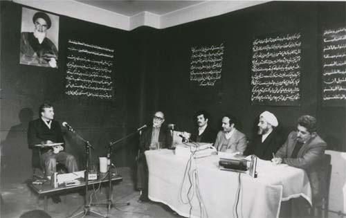 Abass Amirentezam vs. Iran