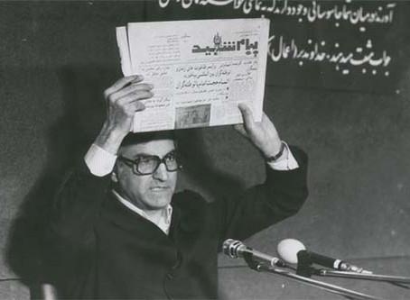 Iran Has Been Successfully Served By Swiss Embassy in Tehran for Herischi's case Amirentezam v. Iran