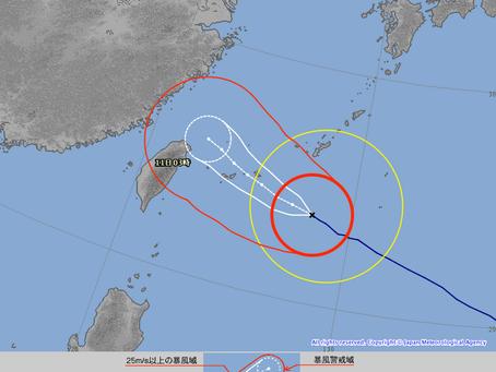台風8号接近に伴うお願い