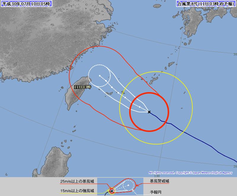 台風8号 7月11日の予報図