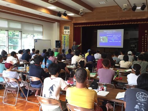 講師 NACS-J自然観察指導員講習会1