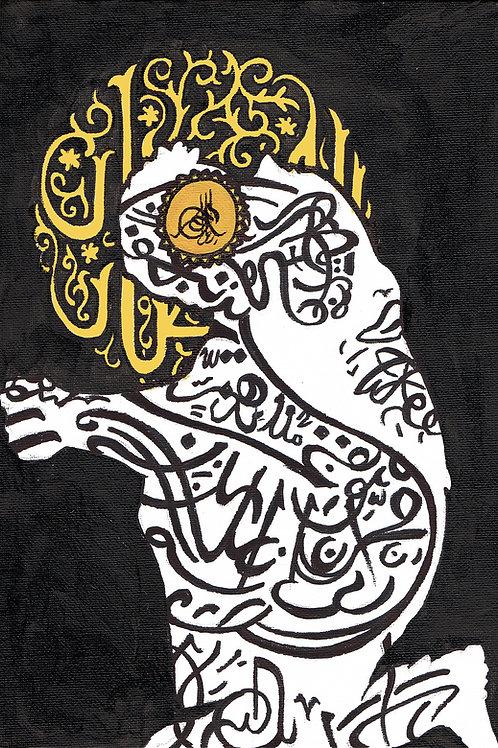 'Ameli أميليا' Original Drawing