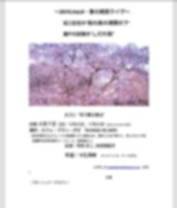 received_821984221468487.jpeg