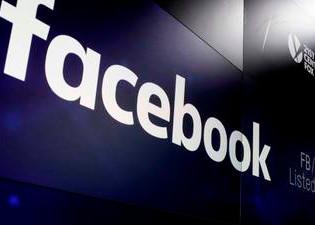 Facebook restringirá la publicidad dirigida a adolescentes