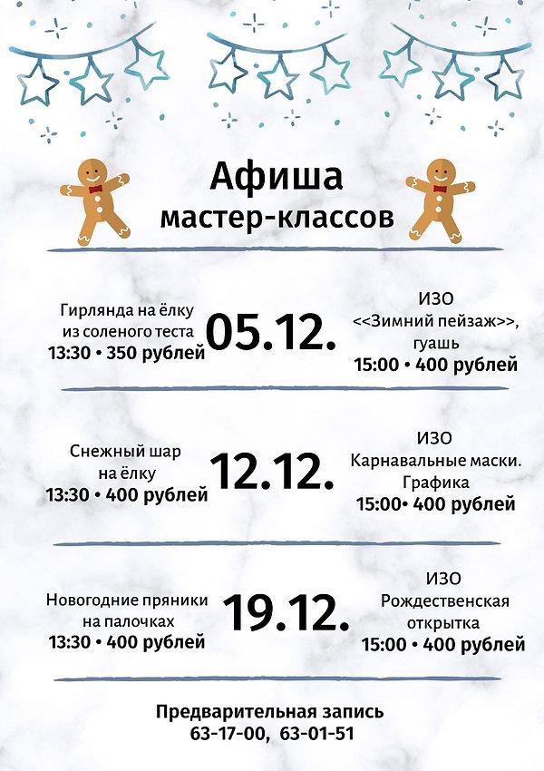 WhatsApp Image 2020-12-04 at 15.44.02.jp
