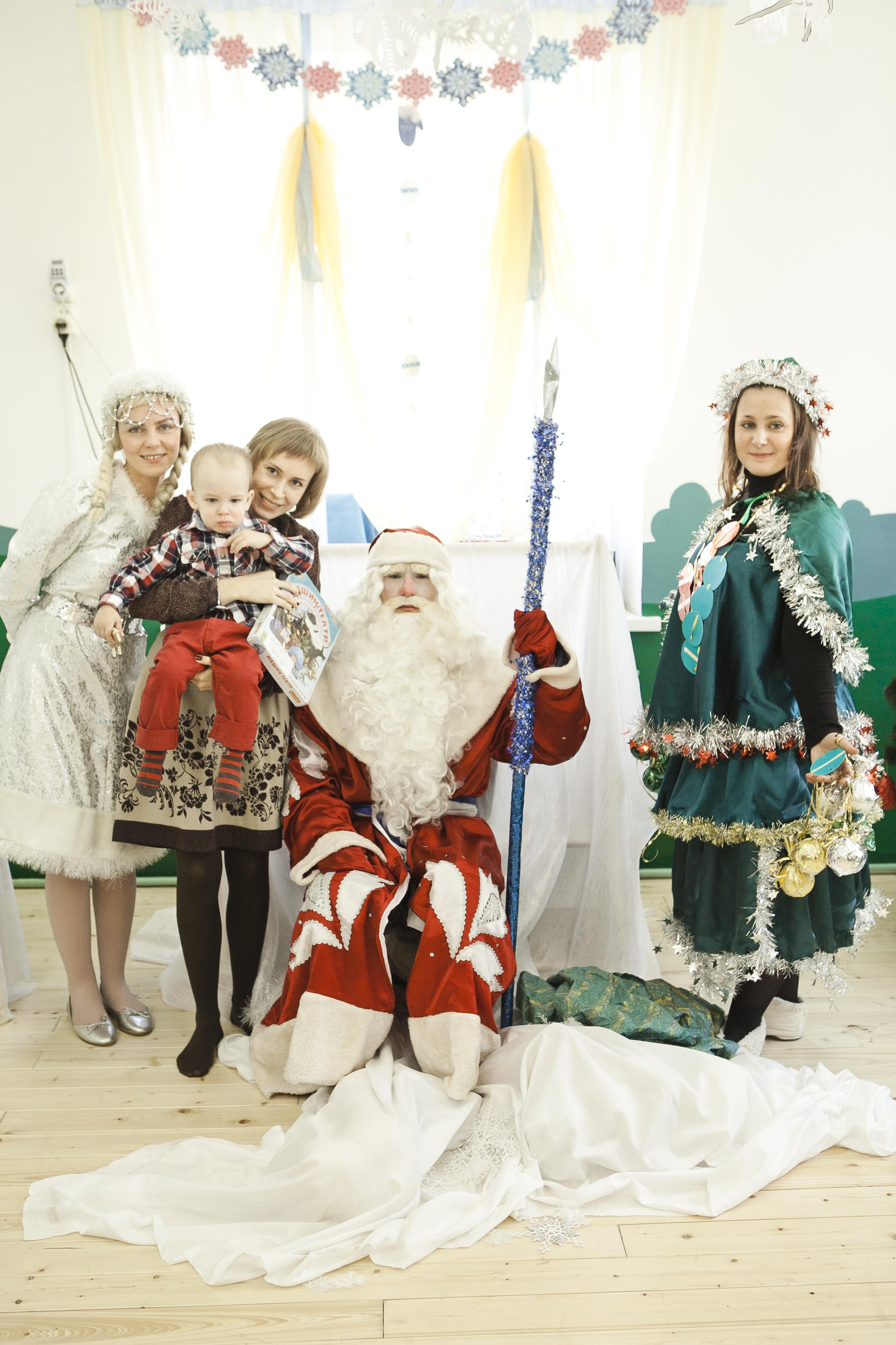 Дед Мороз для ваших детей
