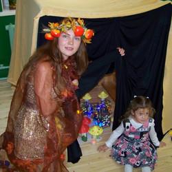 Осень и Пещера Золотого Дракона
