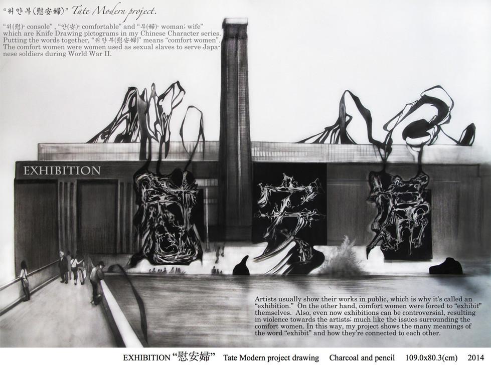 'Comfort Women' Tate Modern Project Drawing