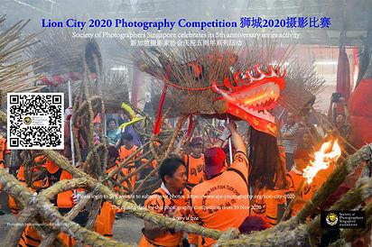 Lion City 2020 Poster.jpg
