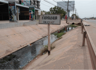 DEALING WITH UNCERTAINTY: BUILDING URBAN WATER RESILIENCE IN UDON THANI