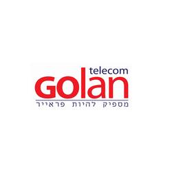 LOGO GOLAN
