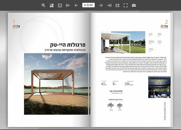 Screenshot (91).png