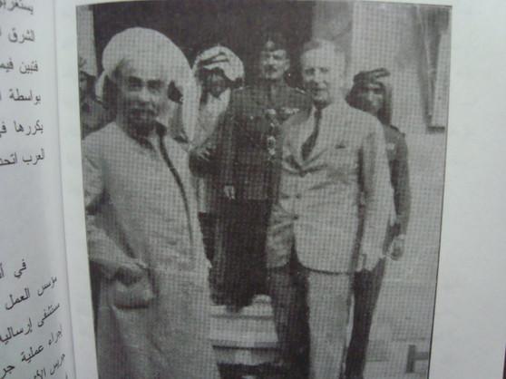 زيارة جلالة المغفور له الملك المؤسس عبدالله بن الحسين للمستشفى